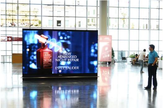 Une entreprise inspirante : JCDecaux à l'ère numérique